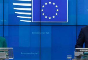 Covid-19: lo schiaffo della Ue ai Paesi colpiti. Nessun cenno di Von der Leyen a eurobond