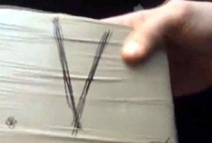 Pacchetto di droga sequestrato dalla polizia